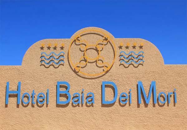 Cancelli esterni in acciaio zincato -  Hotel Baia dei mori di Budoni - foto 2