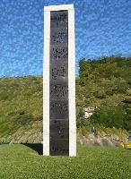 foto del prodotto Stele in granito e acciaio COR-TEN decorato